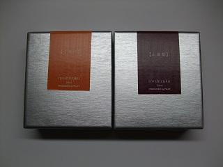 DSCF0260 (2).JPG