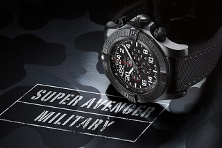 asset-version-84f0a73c67-super-avenger-military.jpg