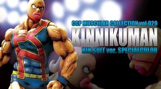kin_special.jpg