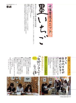 IMG_2726.JPG